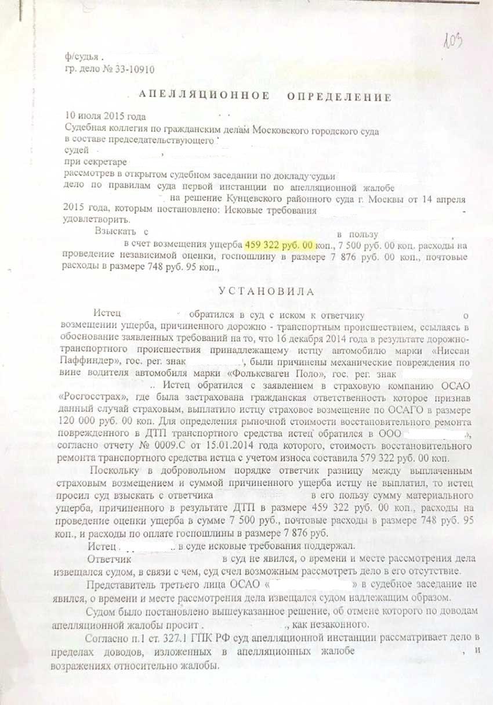 юридическая консультация ооо гарант отзывы